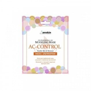 Маска альгинатная для проблемной кожи, акне (саше) AC Control Modeling Mask, 25 гр.