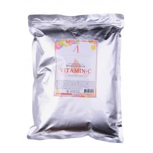 Маска альгинатная с витамином С (пакет) ANSKIN Vitamin-C Modeling Mask, 1 кг.