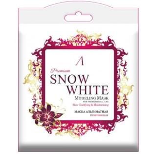 Маска альгинатная осветляющая (саше) Anskin Snow White Modeling Mask, 25 гр.