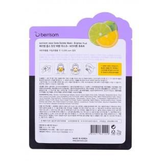 Пузырьковая маска-пилинг для придании коже сиянии Berrisom Soda Bubble Mask Brighten Fruit