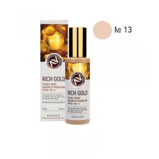 Тональный крем Enough Rich Gold Double Wear Radiance Foundation 13, 100 мл.
