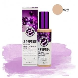 Тональная основа Enough 8 Peptide full cover perfect foundation 21, 100 мл.