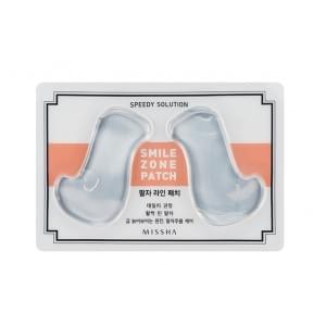 Патчи от носогубных складок Speedy Solution Smile Zone Patch