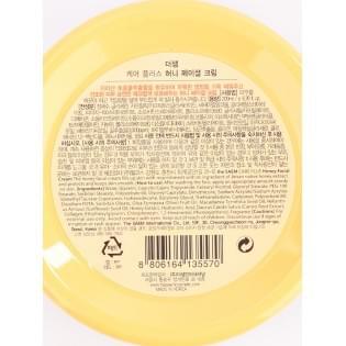 Крем для лица медовый The SAEM CARE PLUS Honey Facial Cream