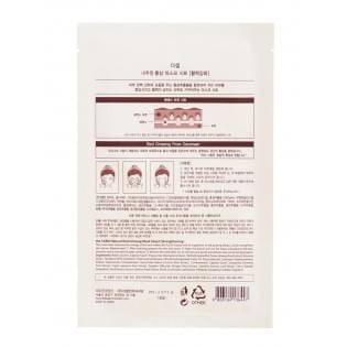 Маска тканевая с экстрактом женьшеня The SAEM Natural REd Ginseng Mask Sheet