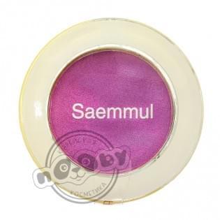 Тени для век мерцающие Saemmul Single Shadow (Shimmer) PP05 Sparkling Lavender, 2 мл.