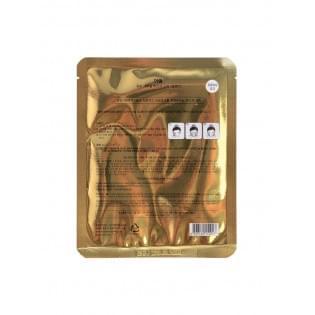 Маска тканевая с муцином улитки The SAEM Pure Natural Mask Sheet [Snail]