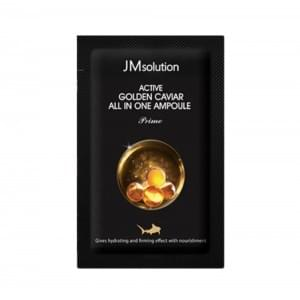 Cыворотка с икрой JMSolution Active Golden Caviar All in one Ampoule Prime, 2 мл.