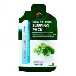 Маска для лица ночная EYENLIP CICA CALMING SLEEPING PACK, 25 мл.