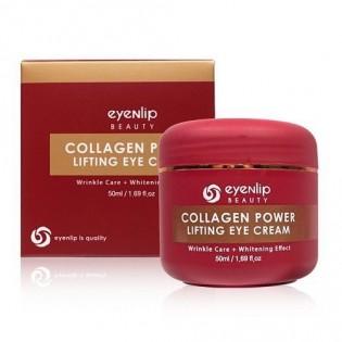 Крем-лифтинг для глаз Eyenlip COLLAGEN POWER LIFTING EYE CREAM, 50 мл.