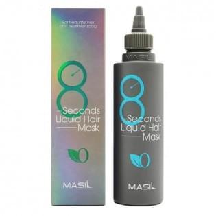 Маска для волос объема волос MASIL 8SECONDS LIQUID HAIR MASK 200 мл.