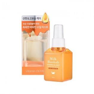 Масло-спрей для лица MilkBaobab Vitamin Oil Mist, 100 мл.