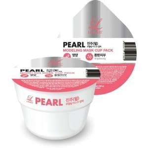 Альгинатная маска с жемчугом Lindsay Pearl Disposable Modeling Mask Сup Pack