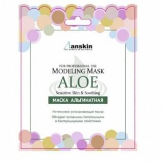 Маска альгинатная с экстрактом алоэ успокаивающая (саше) Anskin Aloe Modeling Mask