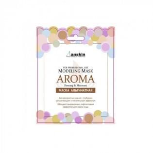 Маска альгинатная антивозрастная питательная (саше) Aroma Modeling Mask, 25 гр.