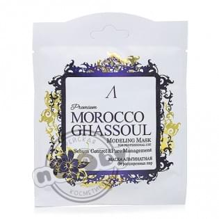 Маска альгинатная от расширенных пор ANSKIN Premium Morocco Ghassoul Modeling Mask / Refill 25 гр.