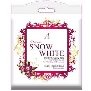 Маска альгинатная осветляющая (саше) Anskin Snow White Modeling Mask