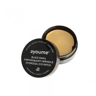 Маски-патчи для глаз укрепляющие антивозрастные AYOUME Black Snail Firming&Anti-wrinkle Eye patch, 60 шт.