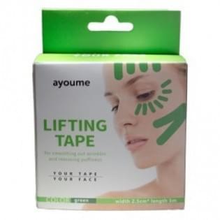 Тейп для лица 2,5см*5м зеленый Kinesiology tape roll