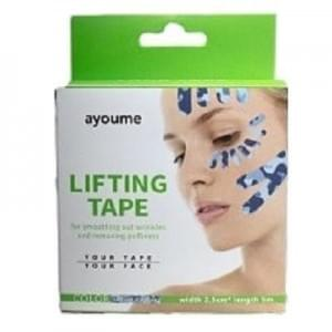 Тейп для лица 2,5см*5м камуфляж голубой  Kinesiology tape roll
