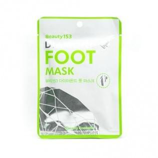 Маска для ног BeauuGreen Beauty153 Diamond Foot Mask