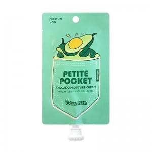 Крем для лица с экстрактом авокадо Berrisom Petite Pocket Avocado Moisture cream