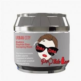 Маска для лица ночная пептидная Baviphat Urban City Bubble Peptide Beer Sleeping Mask, 90 мл.