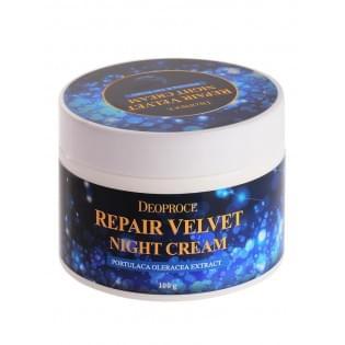 Крем для лица ночной восстанавливающий DEOPROCE MOISTURE REPAIR VELVET NIGHT CREAM, 100 мл.