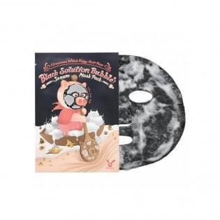 Маска для лица кислородная Elizavecca Witch Piggy Hell Pore black solution bubble serum mask pack