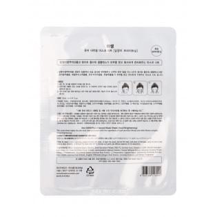 Маска тканевая улиточная (сияние) The SAEM Pure Natural Mask Sheet [Snail Brightening ]