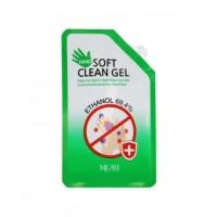 Гель для рук антибактериальный Singi hand soft clean gel