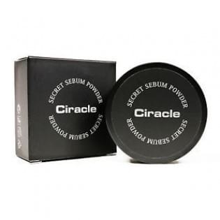 Пудра рассыпчатая для жирной кожи Ciracle Secret Sebum Powder, 5 гр.