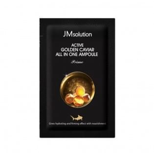 Cыворотка с икрой JMSolution Active Golden Caviar All in one Ampoule Prime, 2 мл.