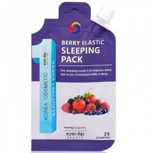 Маска для лица ночная ягодная EYENLIP BERRY ELASTIC SLEEPING PACK, 25 мл.