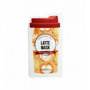 Увлажняющая и отбеливающая маска против морщин с экстрактом плодов кофе Арабика Hiddencos Latte Mask