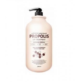 Маска для волос с прополисом Pedison  Institut-Beaute Propolis LPP Treatment, 2000 мл.