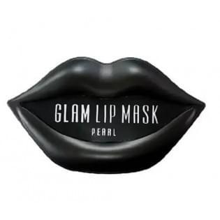 Патчи для губ гидрогелевые BEAUUGREEN Hydrogel Glam Lip Mask Pearl, 20 шт.