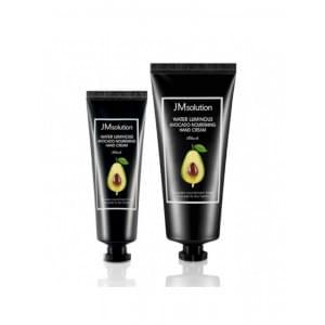 Набор кремов для рук с авокадо JM SOLUTION Water Luminous Avocado Nourishing Hand Cream Black 100 +