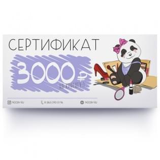 Подарочный сертификат-(Сертификаты на 3000р)